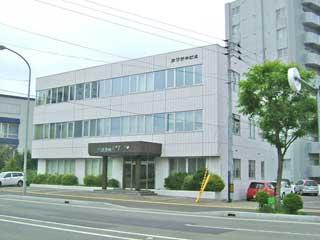 テナント・店舗,札幌市厚別区厚別中央3条3丁目1番27号