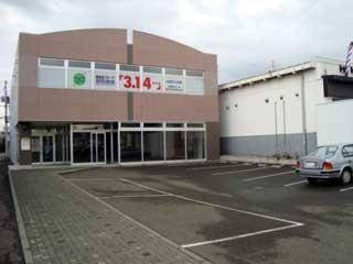 テナント・店舗,札幌市厚別区上野幌3条4丁目19番24号