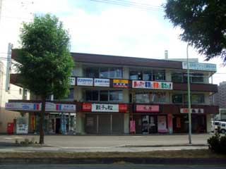 テナント・オフィス,札幌市厚別区大谷地東4丁目2番15号