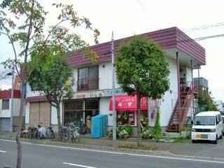 テナント・店舗,札幌市厚別区大谷地西4丁目17番38号