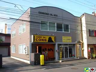 テナント・店舗,札幌市豊平区平岸2条11丁目3番8号