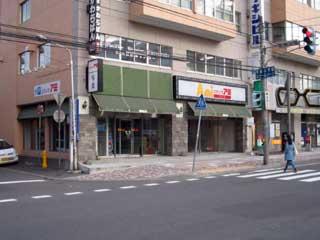 テナント・店舗,札幌市豊平区平岸3条12丁目1番33号