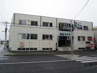 テナント・オフィス,札幌市豊平区平岸6条14丁目2番9号