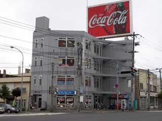 テナント・オフィス,札幌市豊平区美園3条7丁目1番19号