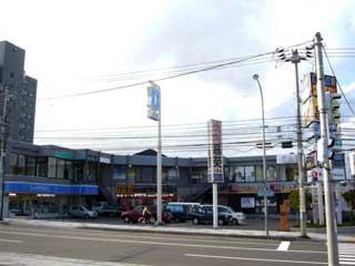 テナント・店舗,札幌市豊平区月寒東1条7丁目5番15号