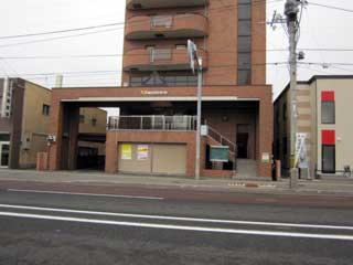 テナント・店舗,札幌市豊平区豊平4条9丁目2番12号