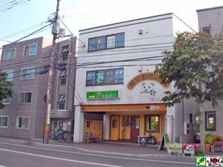テナント・店舗,札幌市豊平区豊平8条12丁目1番3号