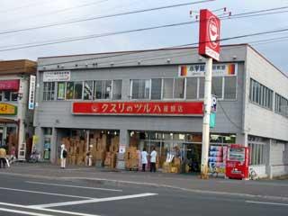 テナント・店舗,札幌市南区藤野3条6丁目5番20号