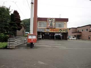 テナント・居抜店舗,札幌市南区石山1条