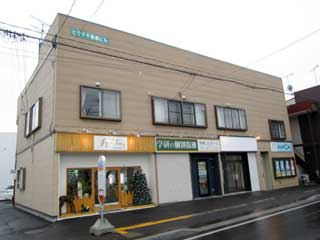 テナント・店舗,札幌市南区川沿6条2丁目2番37号
