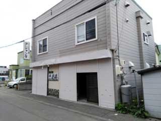 テナント・店舗,札幌市南区川沿11条2丁目2番17号