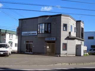 テナント・店舗,札幌市南区川沿11条2丁目6番1号