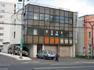 テナント・店舗,札幌市南区川沿12条1丁目1番84号