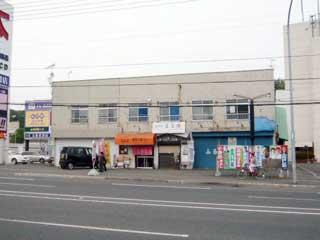 テナント・店舗,札幌市南区川沿12条1丁目1番86号