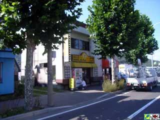 テナント・店舗,札幌市南区真駒内本町4丁目2番1号