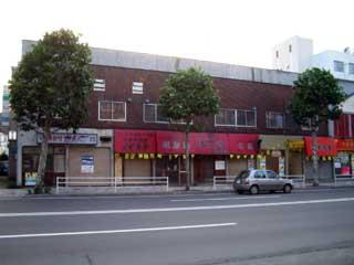 テナント・居抜店舗,札幌市南区真駒内本町