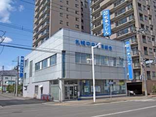 テナント・店舗,札幌市南区澄川3条4丁目4番17号