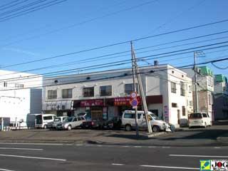 テナント・店舗,札幌市南区澄川4条2丁目11番18号