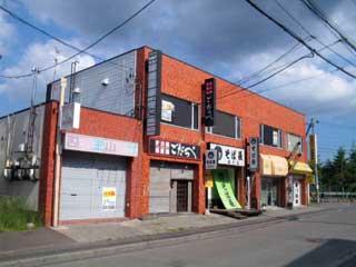 テナント・店舗,札幌市南区澄川6条4丁目3番37号