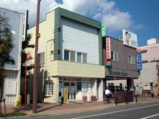 テナント・店舗,札幌市西区八軒3条西1丁目6番23号