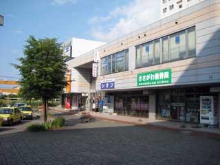 テナント・オフィス,札幌市西区発寒9条13丁目1番3号