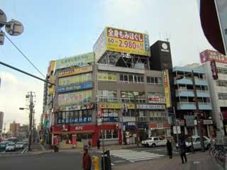 テナント・店舗,札幌市西区琴似1条5丁目4番18号