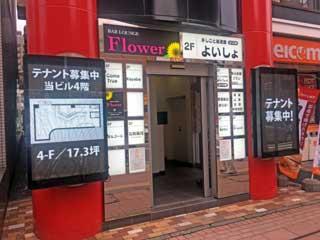 テナント・居抜店舗,札幌市西区琴似2条