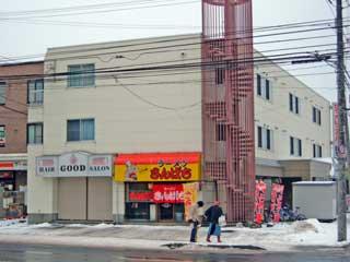 テナント・店舗,札幌市手稲区前田4条11丁目6番40号