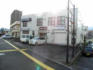 テナント・店舗,札幌市手稲区手稲本町3条4丁目3番30号