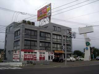 テナント・オフィス,札幌市清田区清田1条1丁目5番1号