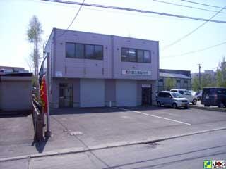 テナント・倉庫・工場,札幌市清田区里塚2条2丁目3番11号