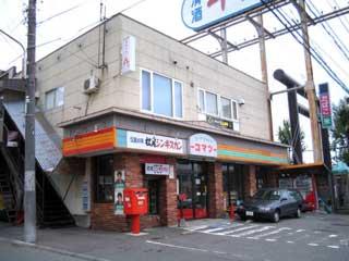 テナント・居抜店舗,札幌市清田区美しが丘1条
