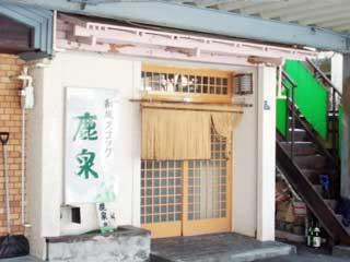 テナント・居抜店舗,函館市本町
