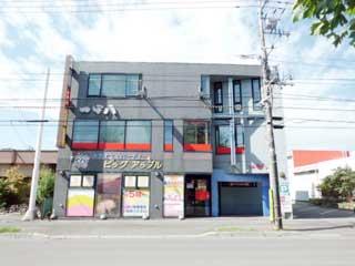 テナント・店舗,函館市本通2丁目14番17号