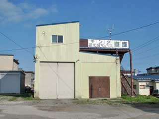 テナント・倉庫・工場,函館市美原2丁目17番内